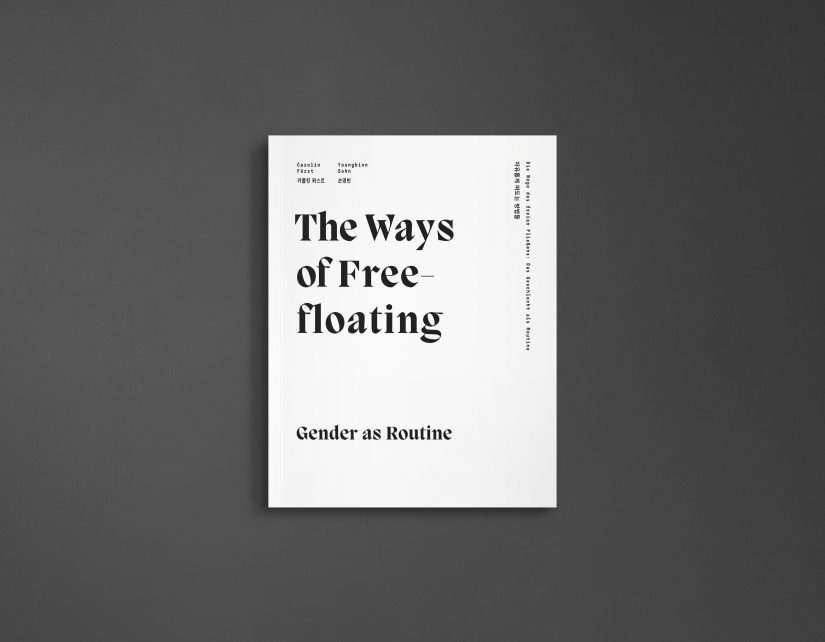 """""""The Ways of Free-floating"""" Book Design"""